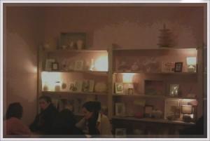 Guillemette salon